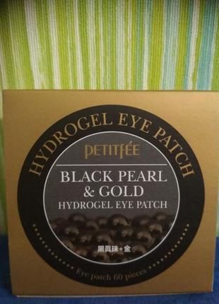 Гидрогелевые патчи для глаз с золотом и черным жемчугом petitf...
