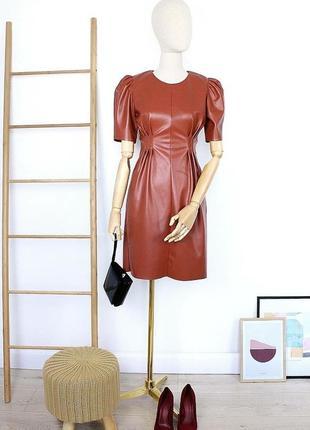 Трендовое утеплённое платье