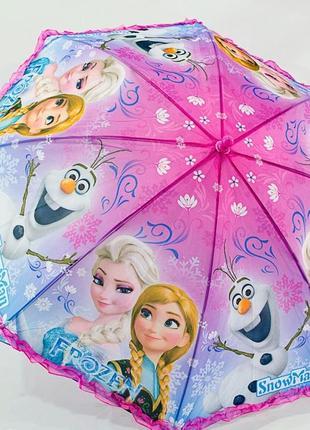 Зонтик для девочек холодное сердце 5-9 лет