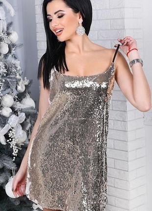 Платье на бретельке в бельевом стиле пайетки платье комбинация
