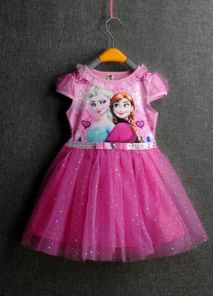 Платье эльза розовое