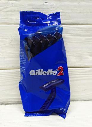 Станок для бритья одноразовый Gillette 2 5шт.