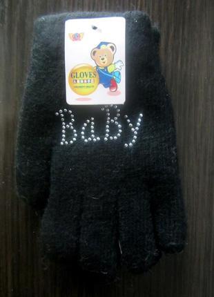 Красивые перчатки. теплые. 3 цвета. 4-8 лет