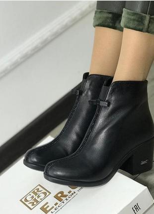 Ботинки зимние guero, натуральная кожа, зима 2019