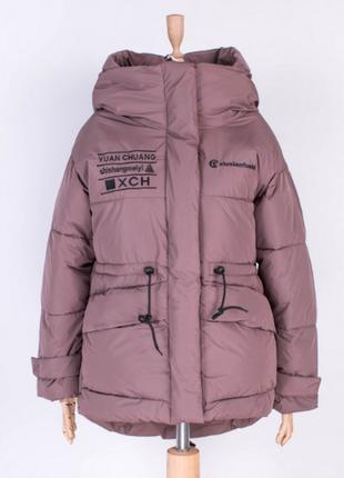 Теплая тёплая куртка курточка зима модная зимняя с капюшоном у...