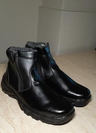 Мужские зимние ботинки 41р (26,5 см) 7424-1