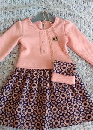 Плаття сукня платье платтячко