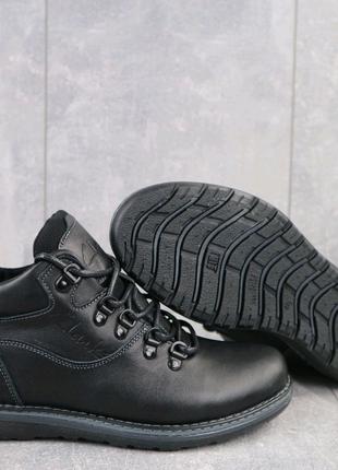 Ботинки мужские Yuves 600 черные