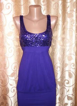 ✨👗✨красивое трикотажное короткое летнее женское платье, туника...