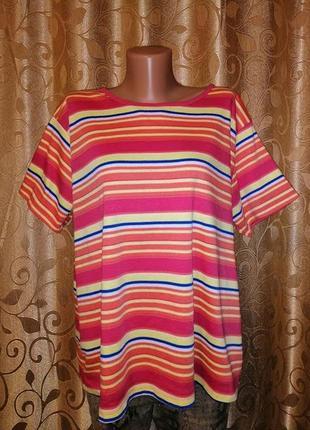 🌺🎀🌺стильная женская трикотажная футболка в цветную полоску 22\...