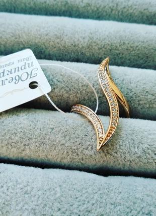 Кольцо позолота 17 размер