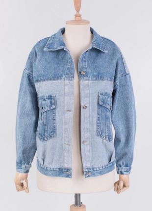 Женская джинсовая куртка с надписью на спине джинсовка модная ...