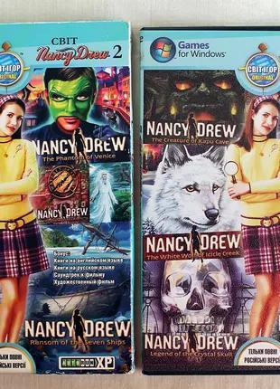 """Игра для ПК диск PC DVD Game """"Nancy Drew 2"""""""