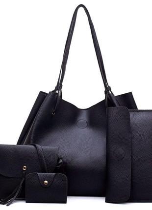 Женская сумка lady bag 4 в 1