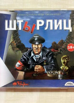 "Игра для ПК диск PC DVD Game ""Штырлиц"""