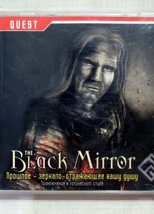 "Игра для ПК диск PC DVD Game ""Черное зеркало"""