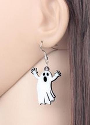 Серьги хэллоуин, сережки призрак, хеловин, хеллоуин