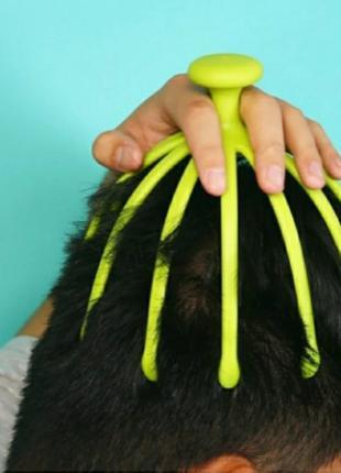 Массажер для головы 12 пальцев осьминога Антистресс