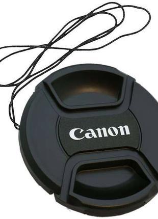 Передняя крышка для объектива CANON 58мм ( со шнурком ), KIT 18-5