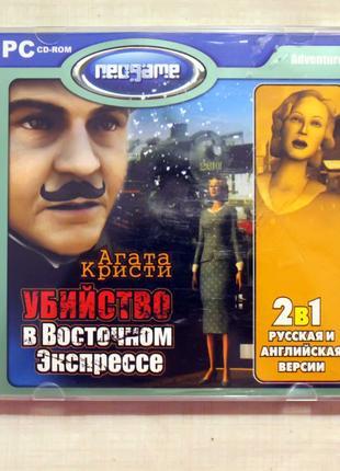 """Игра для ПК диск PC DVD Game """"Убийство в Восточном Экспрессе"""""""