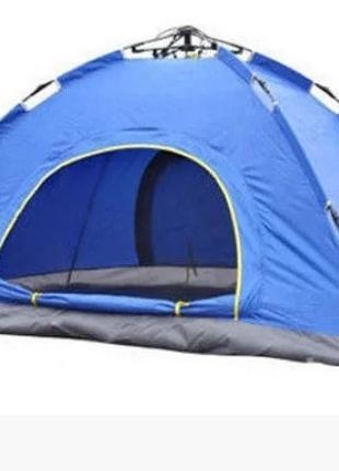 Палатка автоматическая с каркасом 2-х местная (Синяя)