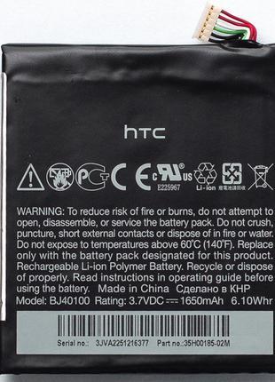 Аккумулятор PowerPlant HTC One X (BJ40100) 1650mAh