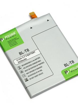 Аккумулятор PowerPlant LG G Flex (BL-T8) 3550mAh