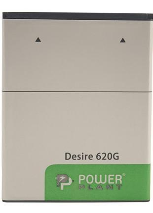 Аккумулятор PowerPlant HTC Desire 620G (B0PE6100) 2100mAh