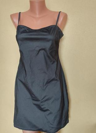 Серое серебристое платье бельевое на тонких лямках от new look