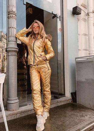 Лыжный костюм золотого цвета