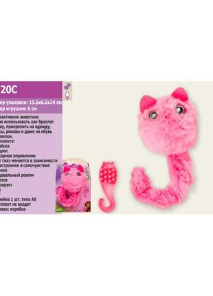 Интерактивное животное 720C кошечка Pomsies,