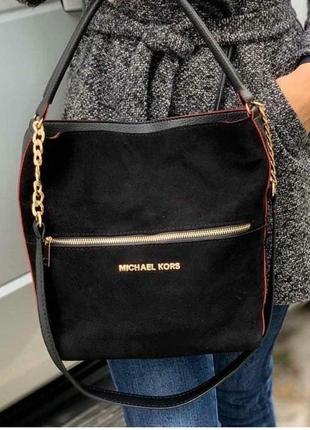 Женская сумка из натуральной замши и кож-зама.