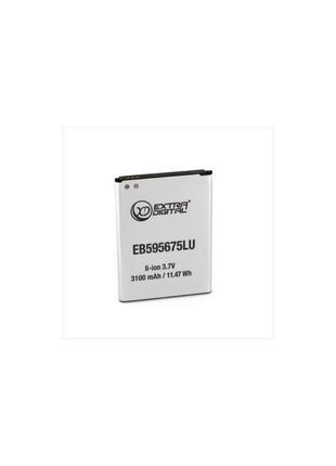 Аккумулятор для Samsung GT-N7100 Galaxy Note 2 (3100 mAh) - BM...