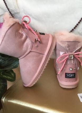 Угги розовые пудровые натуральный замш ботинки пудра