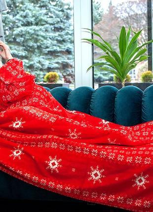Плед с рукавами из микрофибры Красные снежинки
