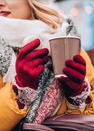 Теплые замшевые перчатки