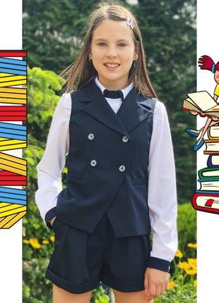Школьная жилетка с шортами на девочку