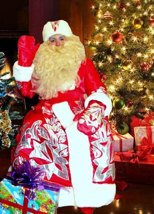 Дед Мороз и Снегурочка на новогодний корпоратив