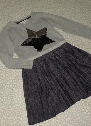 Нарядное платье звезда перевёртыши 4-5 лет