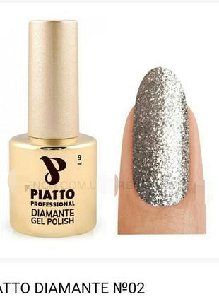 Piatto diamante №02,гель-лак,в наличии вся палитра