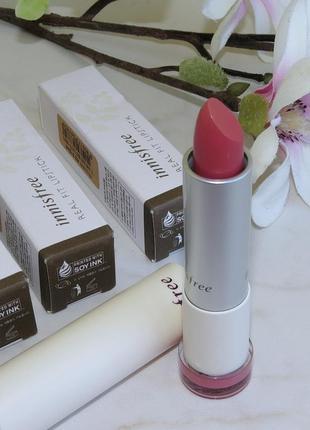 Новая помада для губ innisfree real fit lipstick, тон 07