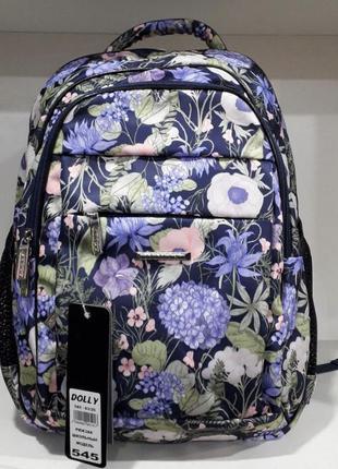 Рюкзак школьный с ортопедической спинкой, портфель для девочки...