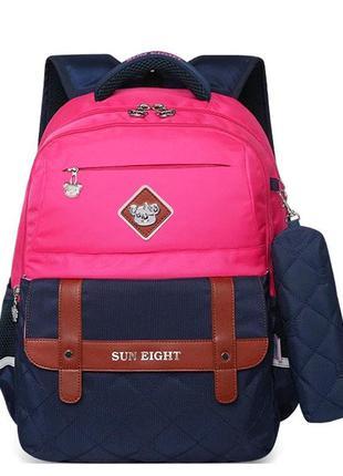 Школьный рюкзак с пеналом и ортопедической спинкой для девочки...