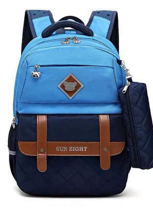 Рюкзак школьный с пеналом и ортопедической спинкой для мальчик...