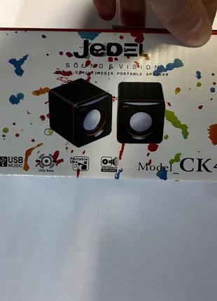 Портативные USB колонки Jedel CK4