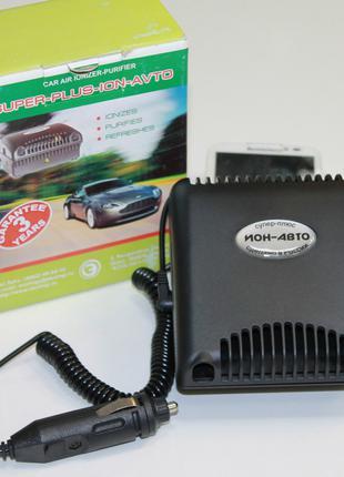 Очиститель ионизатор воздуха Супер Плюс Ион Авто