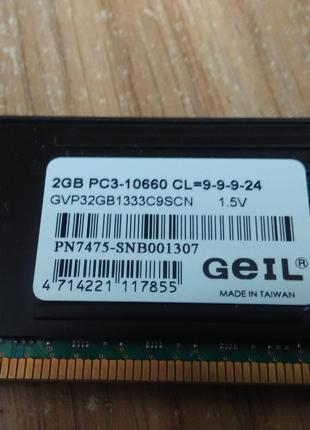 2GB PC3-10660