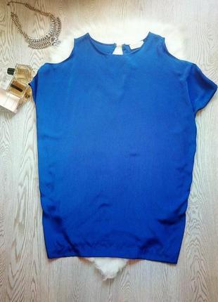 Синее электрик платье футболка беременным с открытыми плечами ...