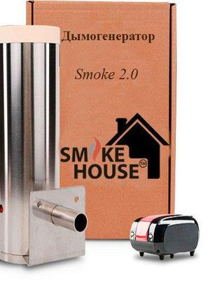 Дымогенератор для холодного копчения Smoke 2.0