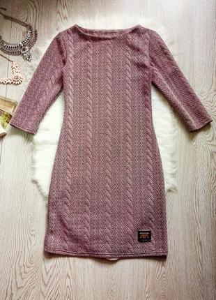 Теплое платье миди с рукавом длинное розовое бордовое нашивка ...